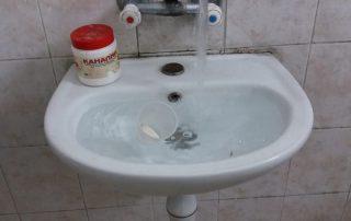 запушена-мивка