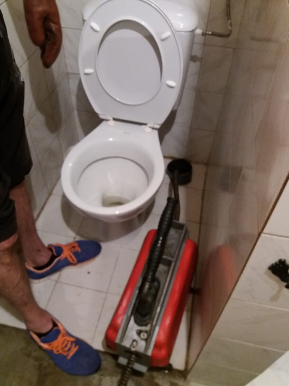 otpushvane na toaletna