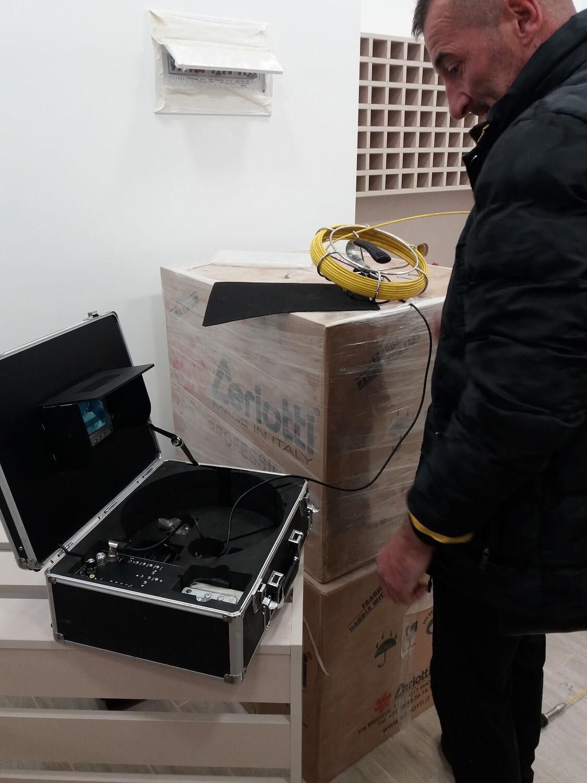 видеодиагностика на сграда